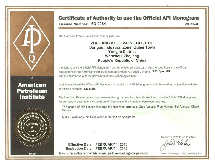 certification api 6d certifaction valve api6d